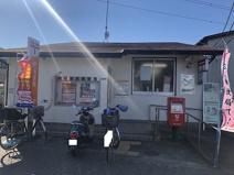 寒川駅前郵便局