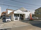 徳島城南郵便局