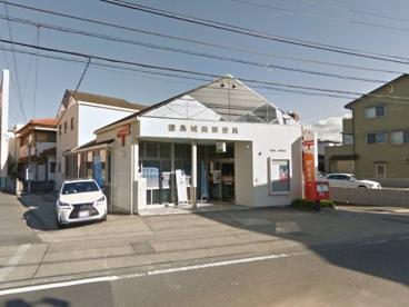 徳島城南郵便局の画像1