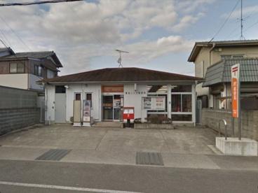徳島上八万郵便局の画像1