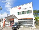 徳島二軒屋郵便局