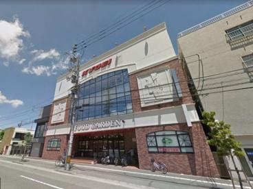 キョーエイ 中央店の画像1