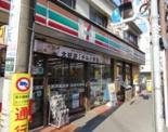 セブンイレブン 世田谷通り店