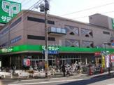 コルモピア 砧店