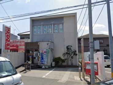 徳島吉野本町郵便局の画像1