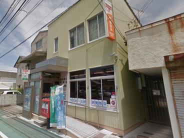 徳島前川郵便局の画像1