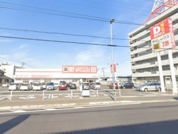 ダイレックス 中島田店の画像1
