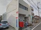 徳島庄町郵便局