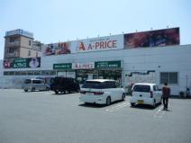 A-プライス熊本東店