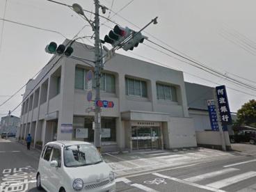 阿波銀行 国府支店の画像1
