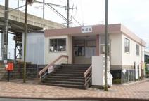 鹿児島本線 旭駅