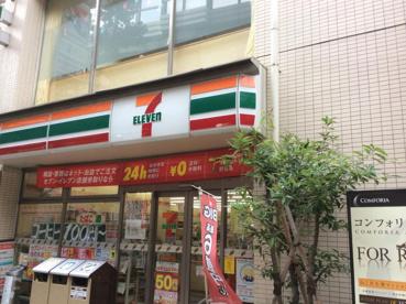 セブンイレブン 世田谷池尻3丁目店の画像1