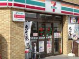 セブンイレブン 大阪新町4丁目店