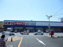 シモカワ東町店