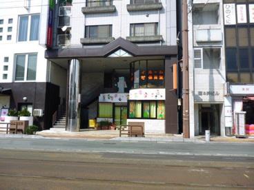 ぱんだ保育園の画像1