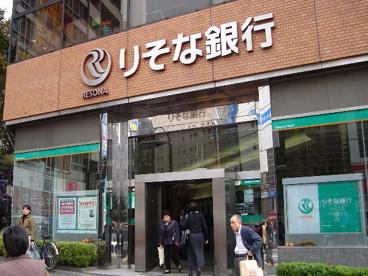 りそな銀行箕面支店池田出張所の画像1