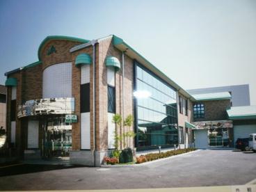 JA大阪北部池田支店の画像1
