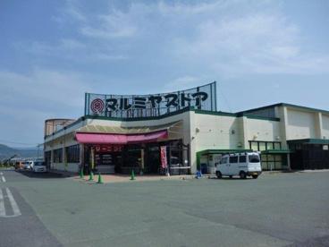 マルミヤストア 秋津店の画像1