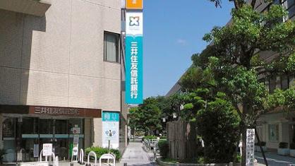 三井住友信託銀行池田支店の画像1