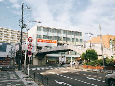三菱UFJ銀行池田支店の画像1