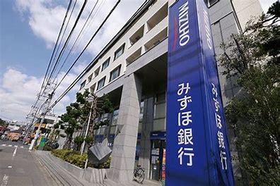 みずほ銀行池田支店の画像1