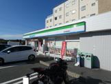 ファミリーマート 袋井愛野駅南店