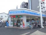 ローソン 袋井駅前通店