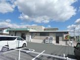 JA遠州中央袋井南支店