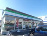 ファミリーマート 袋井泉町店