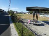東野原公園