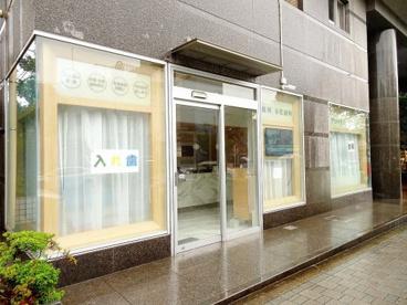 アロマデンタルオフィスの画像1