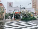 JA世田谷目黒 キャッシュサービスコーナー