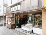 伊勢屋 桜の杜本店