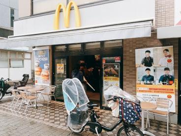 マクドナルド 桜新町店の画像1