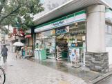 ファミリーマート 桜新町駅前店