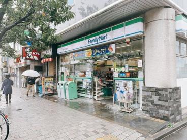 ファミリーマート 桜新町駅前店の画像1