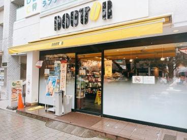 ドトール 桜新町店の画像1