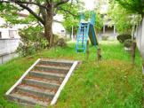 藤ノ木台第8号児童公園