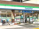 ファミリーマート 三山木西店