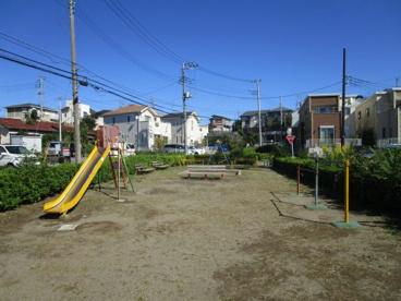 広ヶ谷戸子供広場の画像1