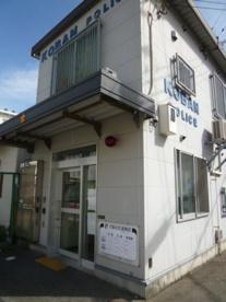淡路駅前交番の画像1