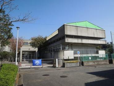 横浜市立本郷台小学校の画像1