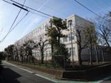 横浜市立上郷中学校