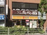 株式会社松屋フーズ 亀戸南店