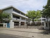 鎌倉市立手広中学校
