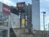 すき家 14号江戸川松江店