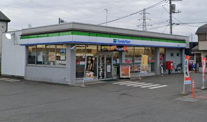ファミリーマート 所沢若狭店の画像1