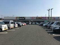 Seria(セリア) 戸島店