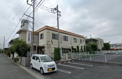 芳村医院の画像1