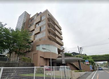 武蔵台病院の画像1